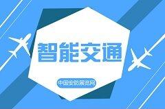 广州智能网联道路测试有哪些亮点?