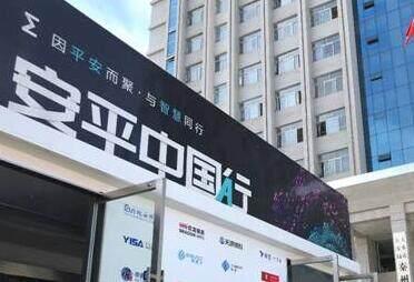 华为2018安平中国行天水站顺利举行