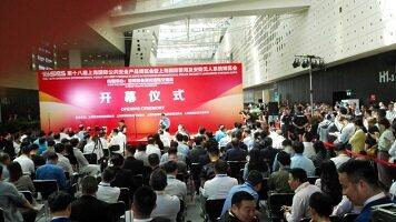 上海安博會如約而至 精彩紛呈就等你來