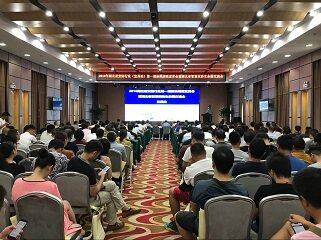 2018湖北省安防行业(宜昌站)期标准规范宣贯会成功召开