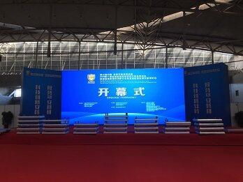 第五届中国-亚欧安防博览会开幕在即精彩纷呈值得期待