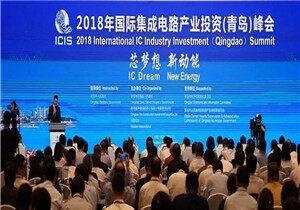 臻识科技助力民族IC产业崛起