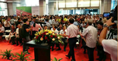 2019中国(武汉)公共安全产品暨警用装备展览会