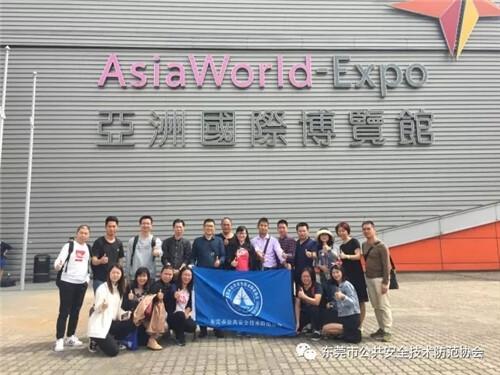 东莞市安防协会组织会员参加香港环球资源电子产品展