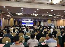 2018福建省智慧公共安全項目接洽會成功召開