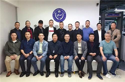 蓉安协2018年第一届第二次理事会圆满召开