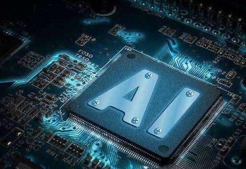 AI芯片站上风口 到底能赚多少个小目标?
