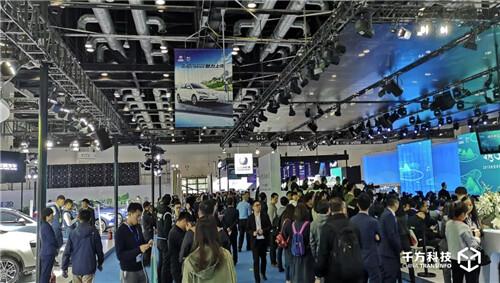 """千方科技V2X技术 闪耀""""世界智能网联汽车大会"""""""