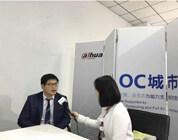 把脉行业整体发展方向 中国安防展览网行业对话顺利结束