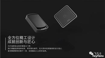 北京飞凡士科技有限公司与时空堂达成深度合作