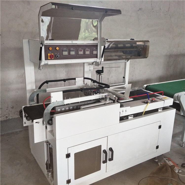 厂家介绍L型热收缩包装机的日常维护