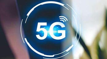 5G不断临近 细数关于其商用化四大迷思