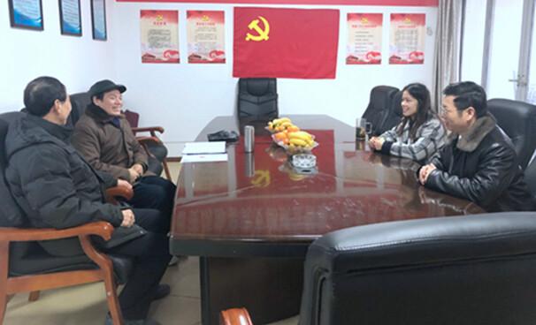 送上新年祝福 传递真情关怀:江西省安防协会走访慰问老领导