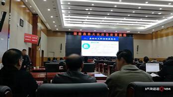 湖南应急管理厅举行首次全省综合应急救援演练 捷视飞通接受实战检验