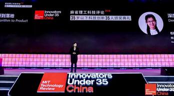 商汤科技石建萍入选MIT TR35中国榜单