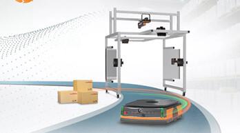 "LogiMAT一触即发 海康机器人与您共话""智能 效率 创新""内物流"