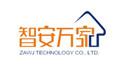 深圳市智安萬家科技有限公司