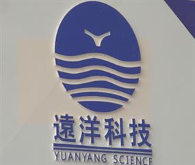 2018西安安博会 陕西远洋科技实业有限公司风采