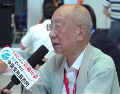 2018乌镇大会专访中国工程院院士钟山