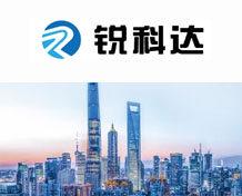 深圳銳科達電子有限公司