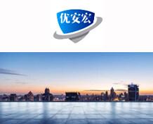 深圳市优安宏科技有限公司