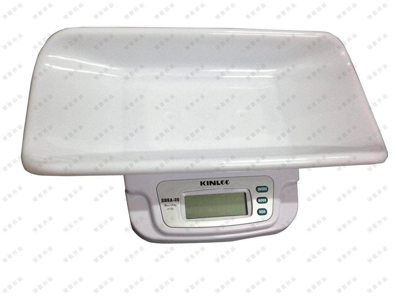 婴儿体重测量秤