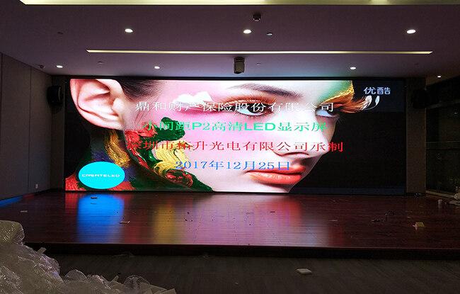 游泳健身馆室内led彩色电子屏制作厂家