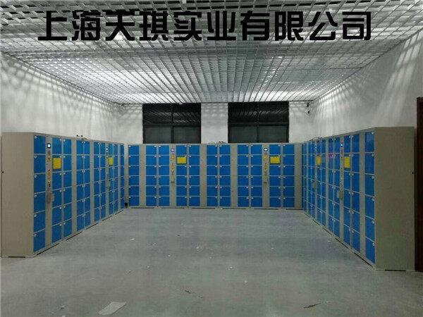 <strong><strong>上海36门智能储物柜</strong></strong>