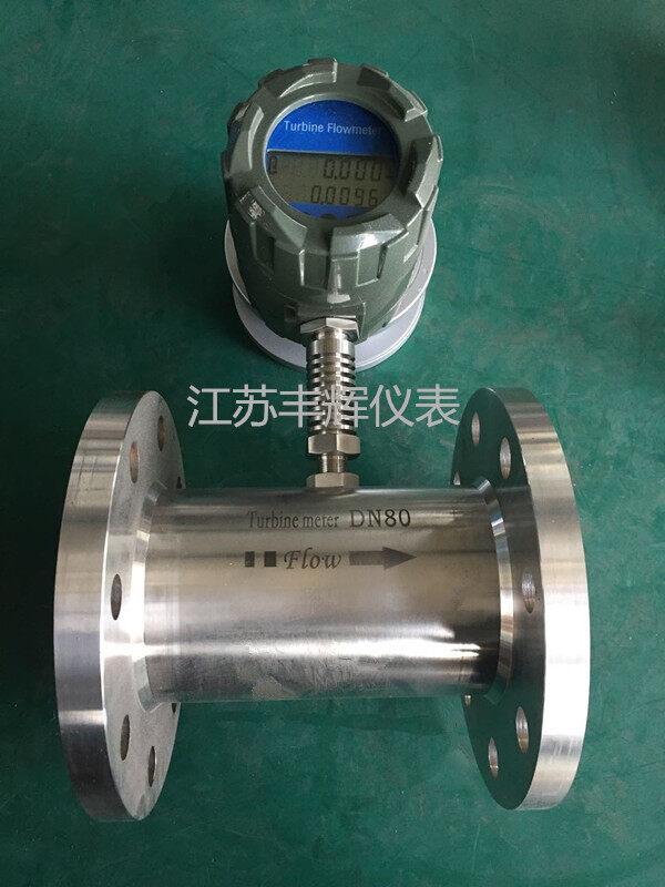 LWGY-50涡轮流量计 二、技术参数: 公称口径: 管道式:DN4~DN200 插入式:DN100~DN2000 精度等级: 管道式:±0.5级,±1.0级 插入式:±1.5级、±2.5级 环境温度: -20~50 介质温度: 测量液体:-20~120 测量气体:-20~80 大气压力: 86KPa~106KPa 公称压力: 1.