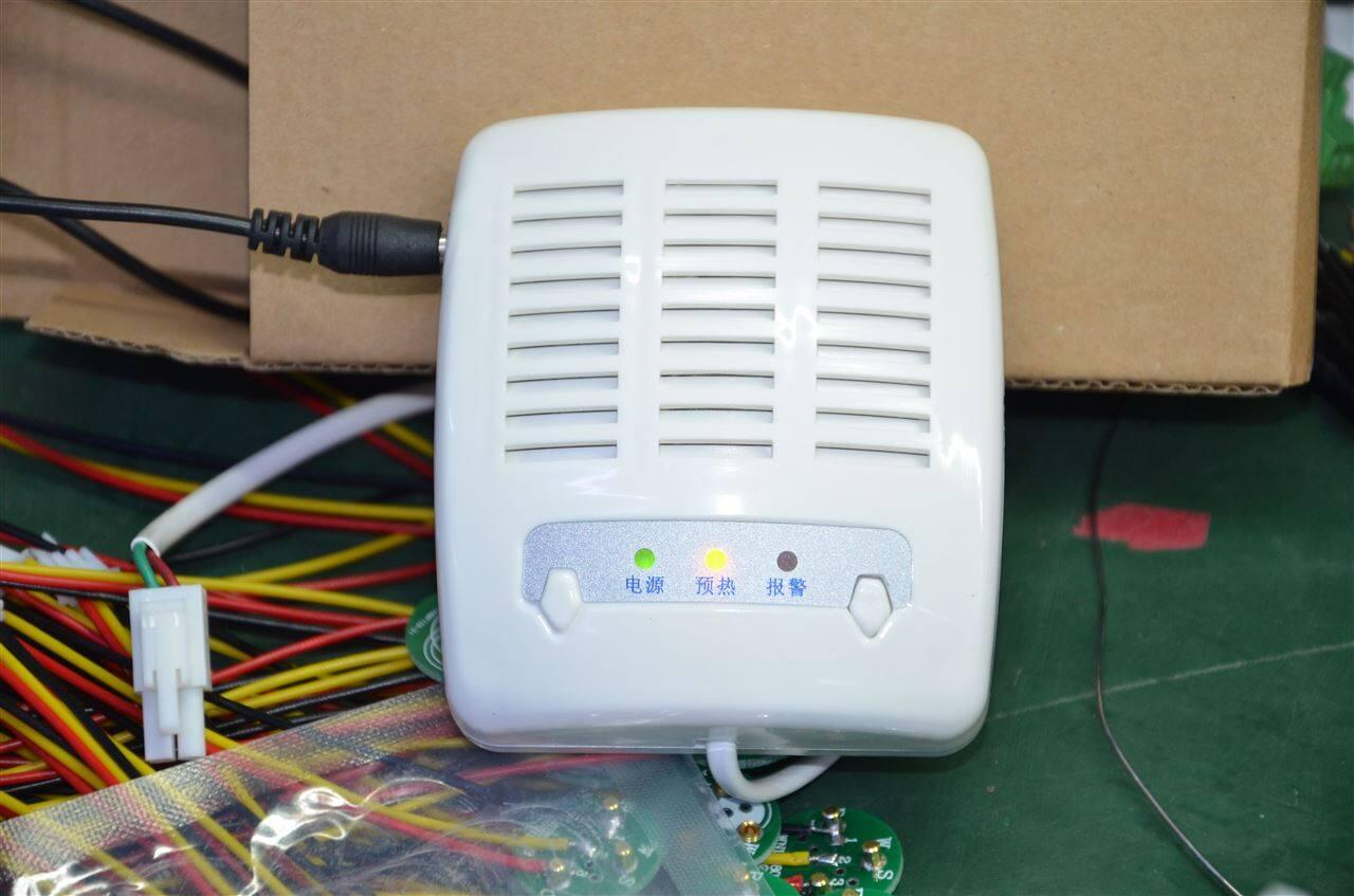 家用天然气报警器可燃气体探测器价格
