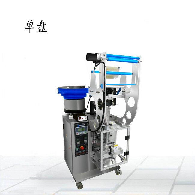 自动螺丝包装机