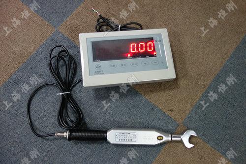 带开关量信号输出的数显力矩扳手