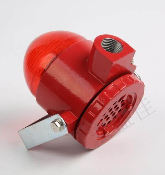 防爆消防声光报警器/防爆声光警讯器(厂家)