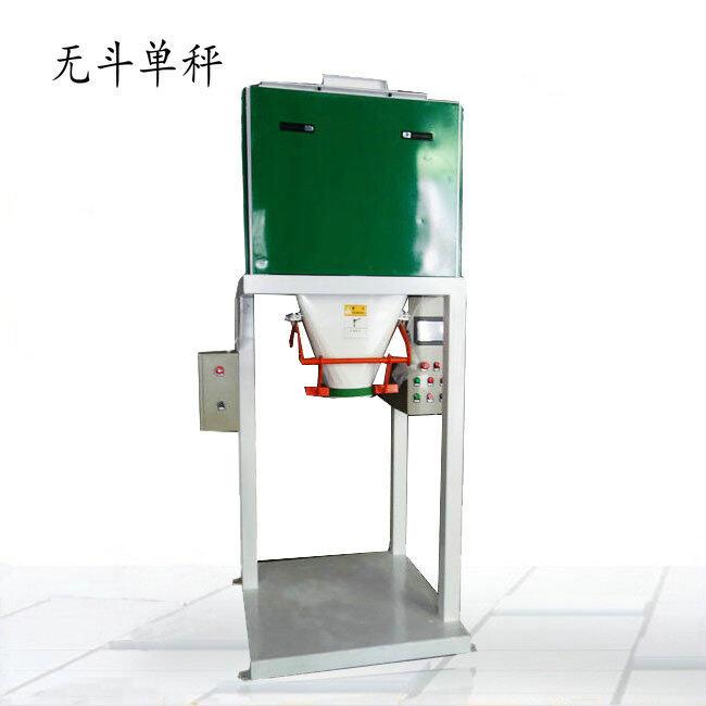 称重范围:25-70kg 电源:ac380v/50hz 包装速度:500-600包/小时 输送带
