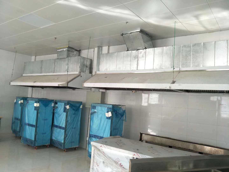 北京華夏紫光環保科技有限責任公司是一家大型環保公司,公司旗下現有三個加工基地:工業廢氣凈化設備生產基地、餐飲油煙凈化器生產基地、不銹鋼燒烤凈化設備及風機、風柜生產基地;六個直屬辦事處及售后公司;公司主要伸長各種vocs廢氣治理設備、工業廢氣治理工程、紡織廠廢氣治理、塑料廠廢氣治理、噴漆房烤漆房凈化工程、家具廠廢氣治理、汽車加工廠及4S店中心烤漆房廢氣治理、餐飲油煙凈化設備、燒烤油煙凈化設備、不銹鋼燒烤凈化車、不銹鋼水分離器、全自動隔油池、風機風柜、餐廚垃圾處理器等設備。