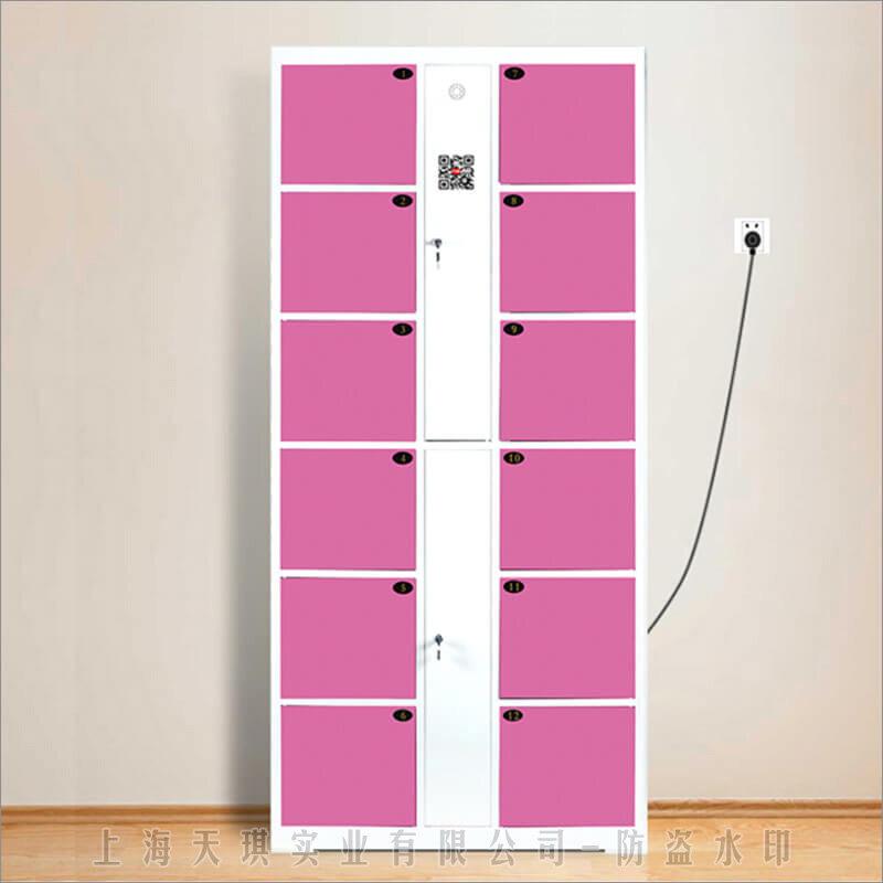 智能储物柜实拍图