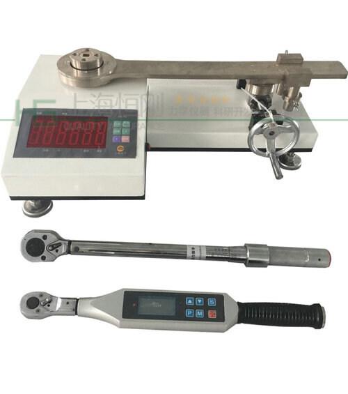 数字式扭力扳手检定装置