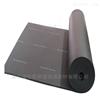 高品质橡塑板品质保证