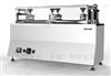 ASTM D4033接缝位动态疲劳测试仪
