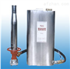 IMPA331076便捷式泡沫发射器