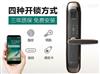 智能蓝牙密码锁板卡方案开发PCBA供应