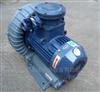 EX-G-1/2370W,环形防爆高压鼓风机价格