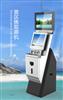 景区智能售票系统/43寸液晶屏售票机钱林