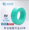 RV6RV6平方铜芯多股软线rv铜芯电气装备线