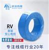 RV4批发定制RV4平方多股软线铜芯电缆