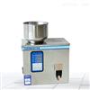ZH-FZJ-50小型粉剂分装机生产厂家