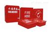 玻璃钢消防水龙带箱