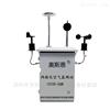 OSEN-AQM大气网格化监测系统空气智能监测站