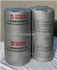 出口型高弹性10毫米厚保温橡塑板质量好