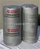 1200mm宽橡塑保温板海绵板批发价格